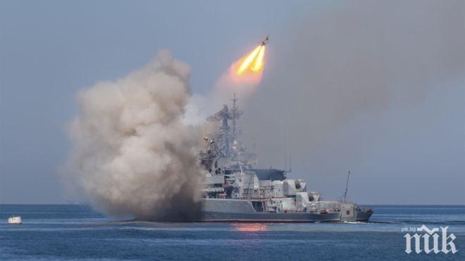 УСПЕШНО: Турция изпробва крилата ракета