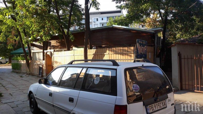 СИГНАЛ ДО ПИК: Заведение тормози цял квартал с шум и миризми в Пловдив (СНИМКИ)