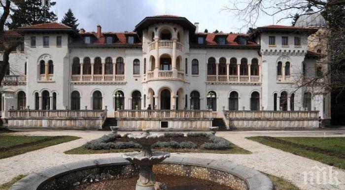 Пускат евтини нощувки в София за първата Нощ на хотелите