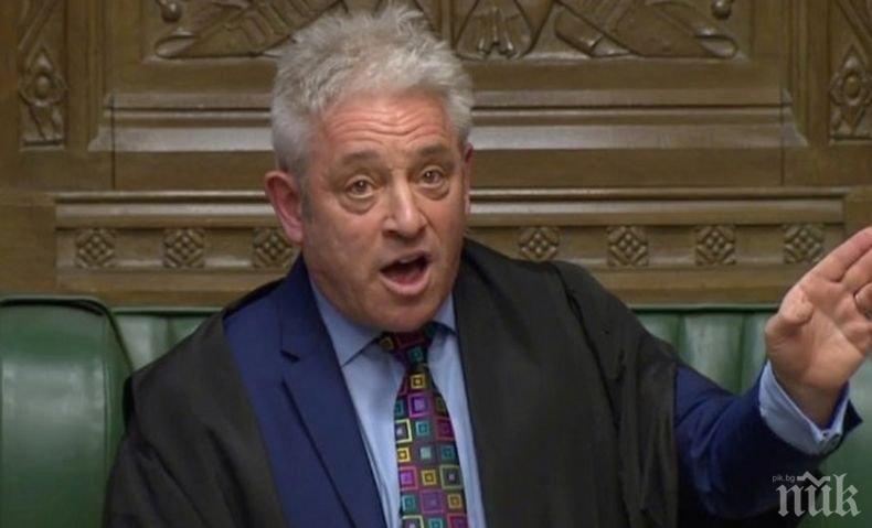 Председателят на Камарата на общините във Великобритания се оттегля от поста