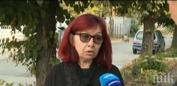 Проговори дъщерята на убитата от сина на шефа на НАП в Пловдив жена