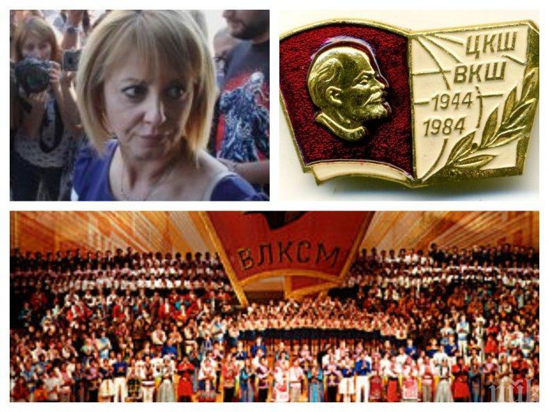 РАЗКРИТИЕ НА ПИК: Мая Манолова - червена калинка с диплома за комсомолска работничка! Кандидатката за кмет няма никакво нормално висше образование - завършила е Висше комсомолско училище в Москва