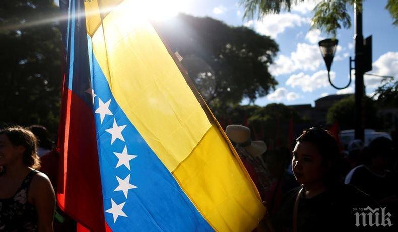Венецуела е разположила над 3 000 военнослужещи по границата си с Колумбия