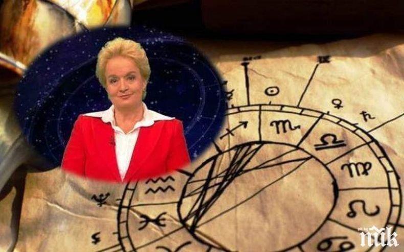 САМО В ПИК: Топ астроложката Алена с ексклузивен хороскоп - проблеми в личния живот за Раците, Лъвовете ще имат финансова стабилност