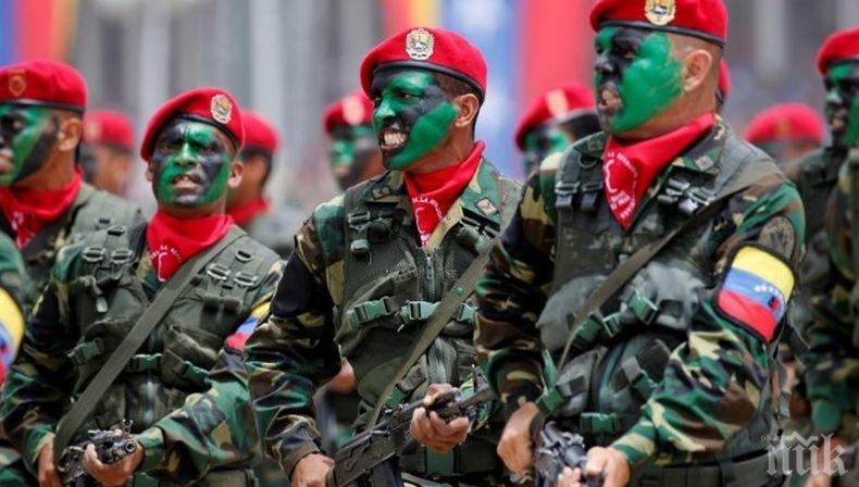 Венецуелски военни започват учения на границата с Колумбия