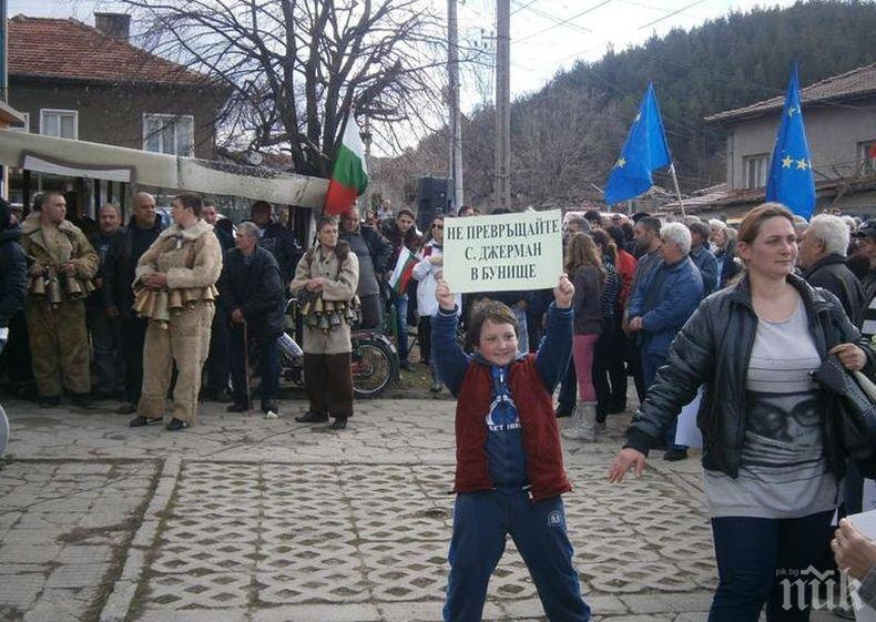 Жители на село Джерман с поредна акция срещу изграждането на депо за отпадъци