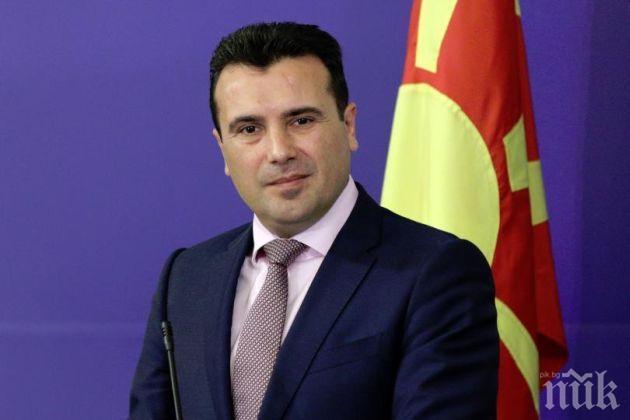 Скопие осъди палежа на българското знаме в Мелбърн