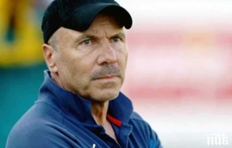 Георги Василев-Гочето удари здраво рамо на Бала