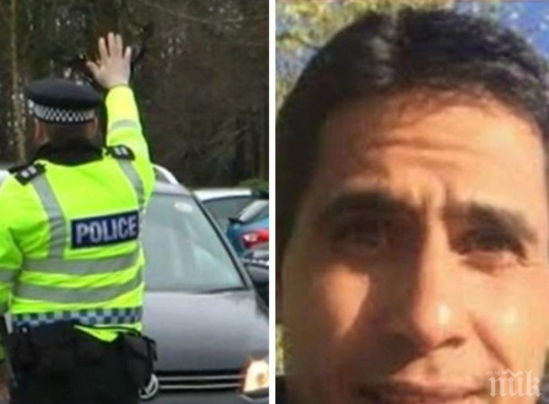 Британската полиция откри тялото на изчезнал българин