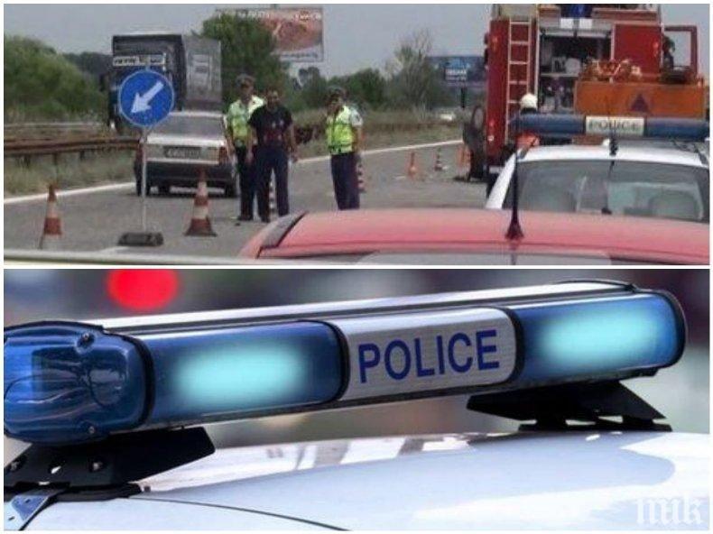 """ОТ ПОСЛЕДНИТЕ МИНУТИ: Катастрофа затапи магистрала """"Тракия""""! Карайте внимателно между 322 и 324 км"""