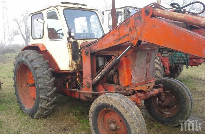 Задигнаха трактор от стопански двор