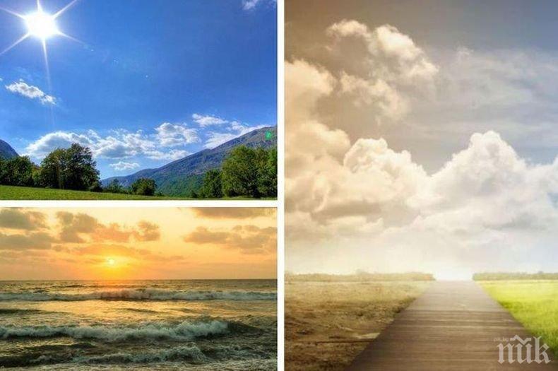 ПАЛИТРА: Слънцето продължава да пече - ще става за море, но ето къде ще вали дъжд (КАРТА)