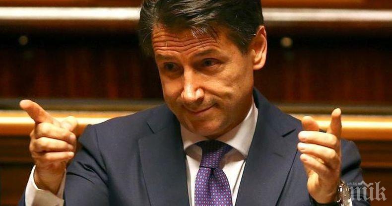 Сенатът на Италия ще гласува доверие на кабинета на Джузепе Конте