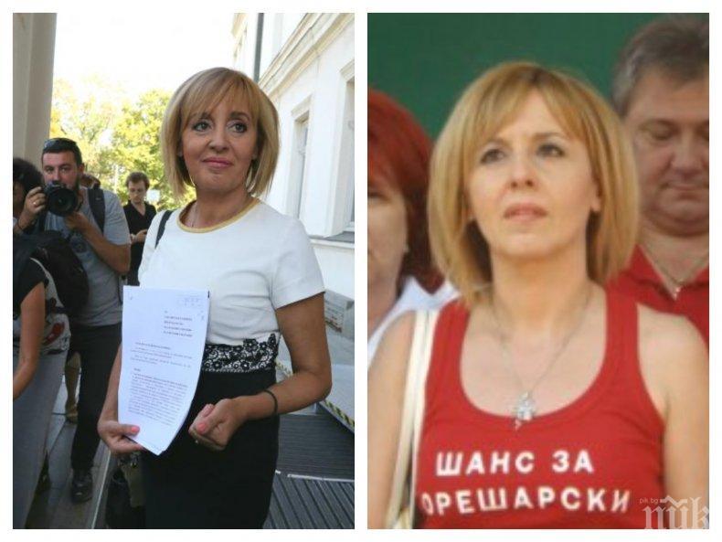 РЕЗИЛ: Мая Манолова привлича симпатизанти с безплатна бира - никой не се спира да се подписва в нейна полза (СНИМКИ)