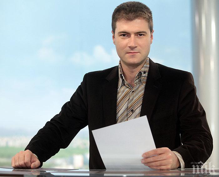 Косьо Филипов започна работа в Би Ти Ви