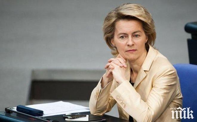 Новоизбраният председател на ЕК ще представи ресорите на новите еврокомисари