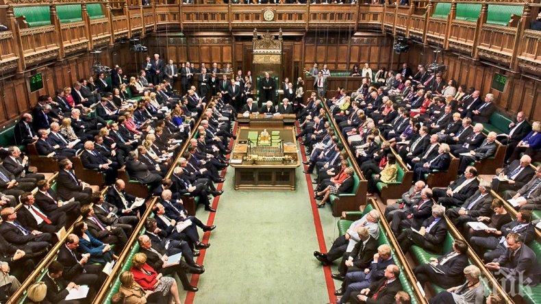 ОТ ТАЗИ ВЕЧЕР: Британският парламент спира работа
