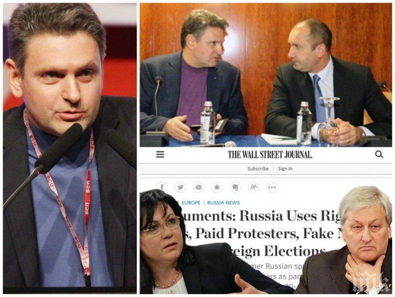 ГРЪМОВНА АФЕРА: Замесен ли е Румен Радев в разследването за шпионаж срещу русофилите на ген. Решетников