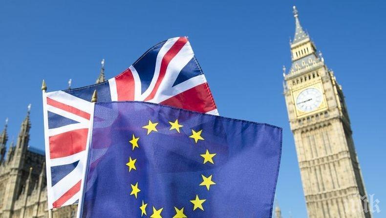 Британския парламент преустанови работи до 14 октомври