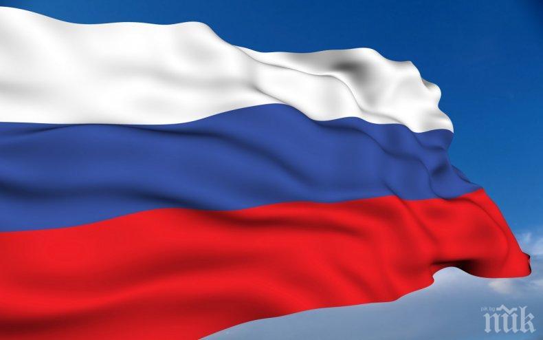 Русия се похвали с чист държавен дълг