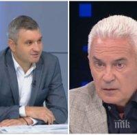 Волен Сидеров атакува: Не познавам никакъв елен, щях да блъсна един в Прохода на Републиката
