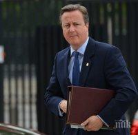 Бивш премиер на Великобритания с остри критики към Борис Джонсън. Не изключва нов референдум за Брекзит