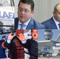 САМО В ПИК: Съветникът на Радев по антикорупция в куп шокиращи афери - преди пробива в националната сигурност на летище