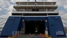 Силни ветрове спряха фериботите в Егейско море