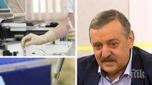 ГОРЕЩА ТЕМА! Проф. Тодор Кантарджиев разкри задава ли се нов грип и как да се пазим