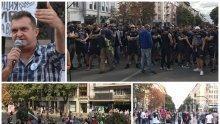"""ПЪЛЕН ПРОВАЛ: Само цигани на протеста на авера на Цветан Василев от """"Боец"""" - Георгиев остана сам, без мощната ромска подкрепа, и си тръгна с подвита опашка 3 часа по-рано (СНИМКИ)"""