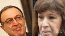 Как днешната любимка на властта Силвия Великова се сроди с президента Петър Стоянов