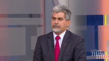 ВМРО издига доц. Милен Михов за кмет на Велико Търново