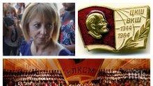 ЕКСКЛУЗИВНО: БСП подкрепя Мая Манолова, но не съвсем! Фактор в червените редици намекна - Корнелия Нинова ще й извива ръцете