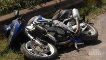 Моторист се разби на червен светофар