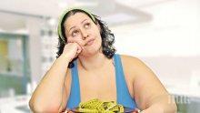 ПО-ДОБРЕ НЕ СЕ МЪЧЕТЕ: Учени обясниха защо някои хора не могат да отслабнат