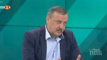 Проф. Кантарджиев обясни как да се пазим от грипа