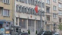Турция ни праща жена за посланик в София