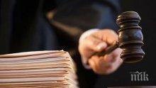 Френски съд реши: Инфаркт по време на секс в командировка е ....