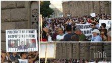 """СТОП: Кървави заплахи отлагат """"Марш за законност"""" – платени агитки готвят атака срещу гражданите, подкрепящи избора на Гешев за главен прокурор и метеж!"""