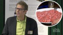 ШАШ: Шведски учен предлага да ядем човешко месо