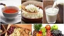 Тези храни ще ви помогнат за по-здрав сън