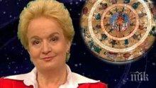 САМО В ПИК: Ексклузивен хороскоп на топ астроложката Алена - Скорпионите да не уговарят важни срещи, ядове за Телците