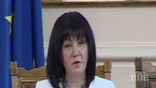 """Караянчева пристигна в Брюксел за откриване на изложба """"140 години български парламент"""""""