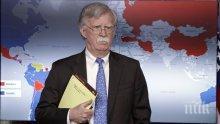 По настояване на Тръмп: Съветникът по национална сигурност на САЩ подаде оставка