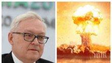 МИРЪТ ВИСИ НА КОСЪМ: Москва смрази света - има риск да избухне ядрена война! Руското Външно министерство с тревожно съобщение