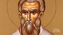 СИЛНА ВЯРА: Побеснели фанатици убили по ужасен начин този светец, който проповядвал неуморно християнството