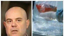 ПЪРВО В ПИК TV: Прокуратурата със злокобни разкрития за нелегалния трафик на човешки органи - бандата прибирала по 100 хиляди евро, донорите били от гетата