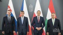 Лидерите от Вишеградската четворка са доволни от ресорите на еврокомисарите си