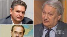 ИЗВЪНРЕДНО! Проговори ген. Леонид Решетников. Вижте първия му коментар за шпионския скандал