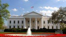 След уволнението на Джон Болтън: Отстраниха още трима сътрудници на американската администрация